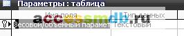 Скачать базу данных (БД) «Оптовая база. Движение товаров» MS Access